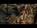 NGC 『The Elder Scrolls V: Skyrim』 生放送 第154回