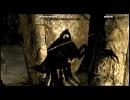 NGC 『The Elder Scrolls V: Skyrim』 生放送 第155回