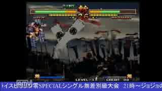 2015-01-06 中野TRF サムライスピリッツ零SPECIAL 大会前野試合 その1
