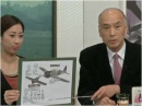 防人の道 今日の自衛隊 - 平成27年1月7日号
