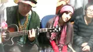 冬のファンタジー / カズン Acoustic Session 【たなちゅう☆ TOSHIKI FuMay】