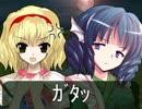 【東方卓遊戯】ゆかりんがスパロボTRPGやるみたいですⅦ-6【MGR】