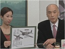 【鍛冶俊樹】「国産戦闘機」誕生への道[桜H27/1/7]