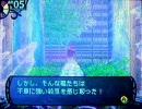 世界樹の迷宮 B21F メディック5人 VS 中ボス