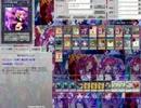 【遊戯王ADS】マドルチェで先攻ワールド時止め【ソリティア】 thumbnail