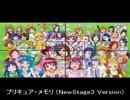 【作業用BGM】プリキュアミュージック マイ・ベストセレクション 2/2