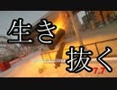 【GTA4】 超カオスなGTAⅣ Part4 【ゆっくり実況】