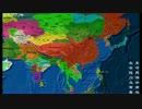 【ニコニコ動画】中国歴史地図(三)(明~中華民国)を解析してみた