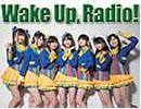 【ラジオ】Wake Up, Radio!(114)吉岡茉