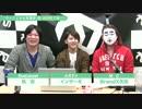 ギータンヌーボ『ヴィジュアル系通信#91』放送終了後トーク