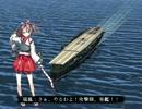 [IL-2]艦隊これくしょん -遺恨の海- 第七話 「マリアナ沖海戦(1)」