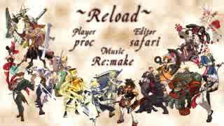 GGXrd 相殺ムービー 「Reload」
