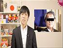 元朝日記者、植村隆氏が文春を提訴「私は捏造記者ではない」 thumbnail