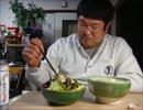 【ニコニコ動画】静葉ちゃんのもぐもぐタイム 平成27年1月9日(金)夕食を解析してみた