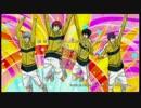 【テニプリ】Party Time【立海ヤング漢】 thumbnail