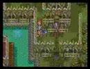 ドラクエ6 冒険の書36 カルベローナとグレイス城