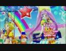 プリパラ#27 新OP「Realize!」 フルHD