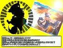 【ニコニコ動画】【東方自作アレンジ】 メイガスナイト ~ Daybreak!を解析してみた
