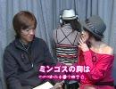 【ニコニコ動画】今井麻美のエア・Dカップ アイマスレディオ出張版を解析してみた