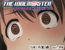 The iDOLM@STER Weekly Ranking of January 2nd week