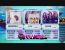 "[K-POP] A Pink - ""LUV"" ♚♚♚♚♚ Winner (LIVE 20150110)"