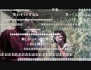 【ニコニコ動画】エセアカ、隣の部屋へ乱入!カラオケで熱唱!を解析してみた