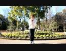 クマムシ/あったかいんだから~remix 踊ってみた【マグナ】 thumbnail