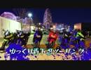 【ニコニコ動画】【青下忍ツーリング】#4:テルミ管と15年走り初め。を解析してみた