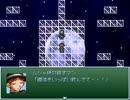 【VIPRPG】 ムシャ絶対殺すマン