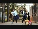 【こまと市川で】ぐーぐー 踊・・・騒いでみた!【こまかわ】 thumbnail