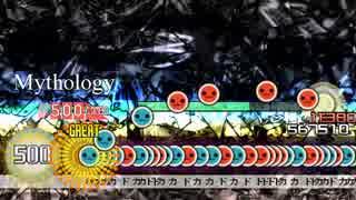 【太鼓さん次郎】Mythology【kemu】