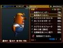 【MH4G】オトモ武器・防具カタログ