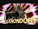 【スマブラWiiU】ガチ部屋おじさん Part4【ガチ1on1】 thumbnail