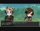 【TRPG】へたりありゅうたま ぱーと3