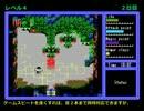ハイドライド3 MSX版 タイムアタックしてみた [36:45](前編)