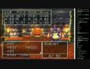 【ニコニコ動画】15.01.08 永井先生 ドラクエⅣ(3/3)を解析してみた