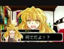 【幻想入り】シラカワ博士のXmas(後篇)