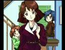 PCエンジン スーパーリアル麻雀PIVカスタム (1993)