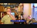 字幕【テキサス親父】放射状恐怖症の朝鮮人達へ