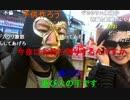 【ニコニコ動画】20150113 暗黒放送 ブラミドリ(上野編)放送 (2/6)を解析してみた