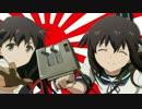 第78位:アニメ『艦隊これくしょん』第一話が万歳過ぎる thumbnail