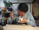 【ニコニコ動画】お湯を注いで2分待ってから食べる日清のどん兵衛きつねうどん 試食を解析してみた