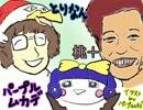 【ニコニコ動画】【3人ラジオ】 チャレンジ6年生! 【第1回】を解析してみた