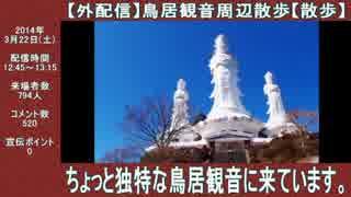 ハシケン 外配信_総集編 2014年03月22日~03月28日
