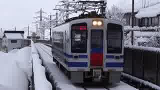 しんざ駅(北越急行ほくほく線)を通過・発着する列車を撮ってみた