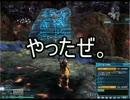 オンラインゲームで有名実況者になりすました結果wwwwpart2【PSO2】 thumbnail