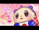 ブレイブルー公式WEBラジオ「ぶるらじ ~祝・P4U2バージョンアップすぺしゃる~」