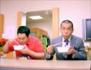 マルちゃんカップ焼そばのCM集 2011