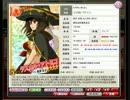 「(VR)ラスカル・アトミコ」6MAX恋愛 「島津冴子」