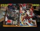 遊戯王で闇のゲームをしてみた ARC-V その33 thumbnail